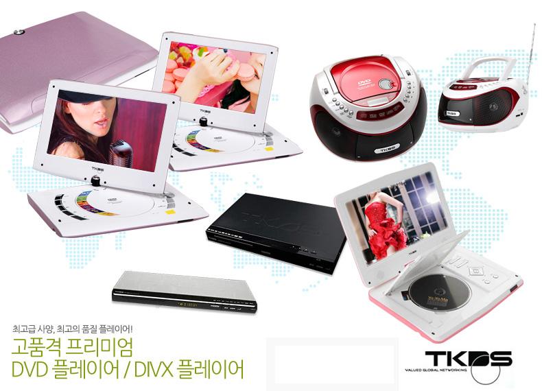DVD DVIX 플레이