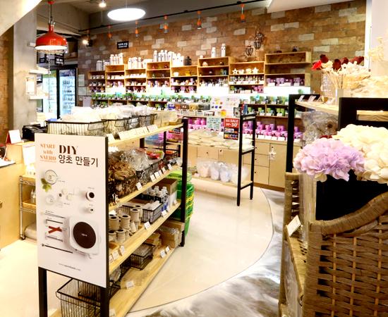 '천연 DIY 전문' 쇼핑몰