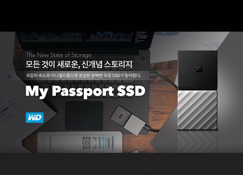 외장 SSD / 파우치증정