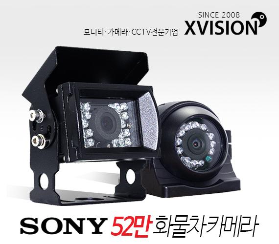 52만소니카메라