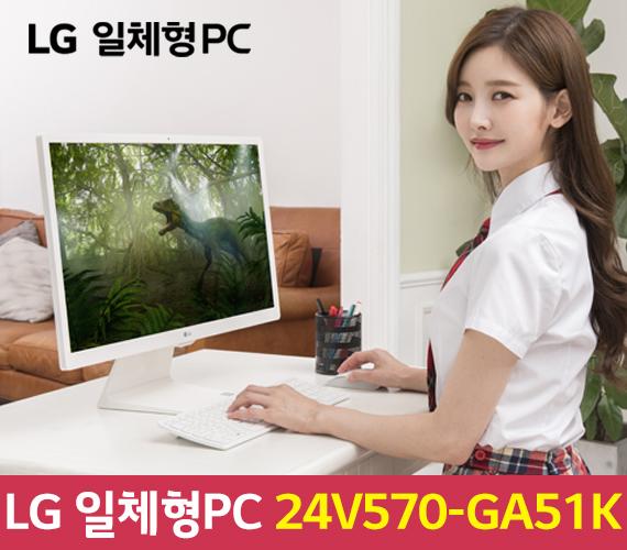 LG 일체형PC