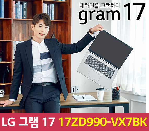 2019 LG 17인치 그램