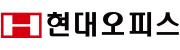 (현대오피스)