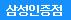 삼성공식판매다원