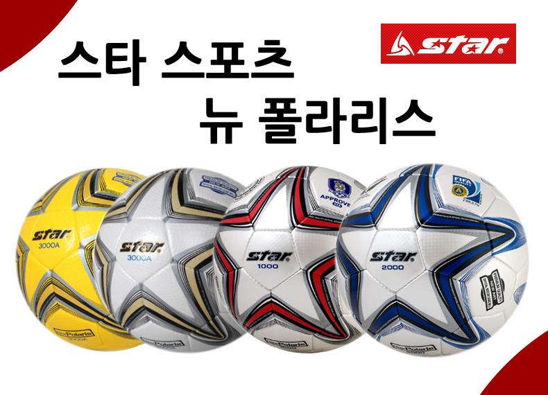 대한민국 최고의 축구공!