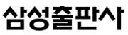 삼성출판사특가