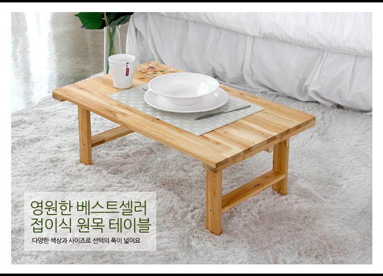 영원한 베스트셀러_접이식테이블