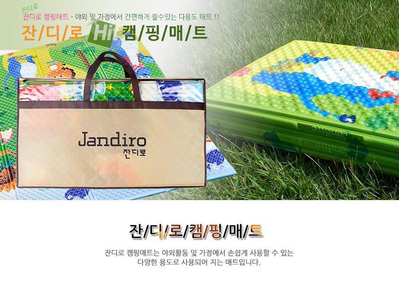 [잔디로]캠핑매트(대형)