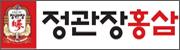 정관장온라인몰