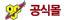 BSN한국스토어