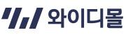 와이디몰(스타와이..