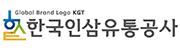 한국인삼유통공사(..