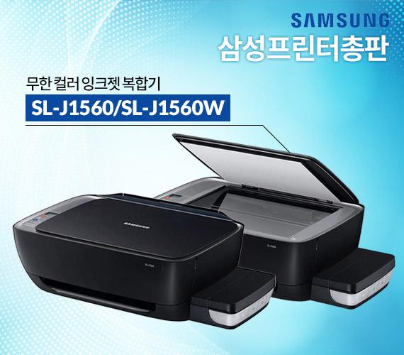 삼성전자온라인대리점