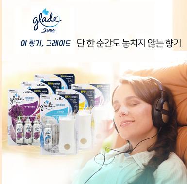 한국존슨 그레이드  방향제