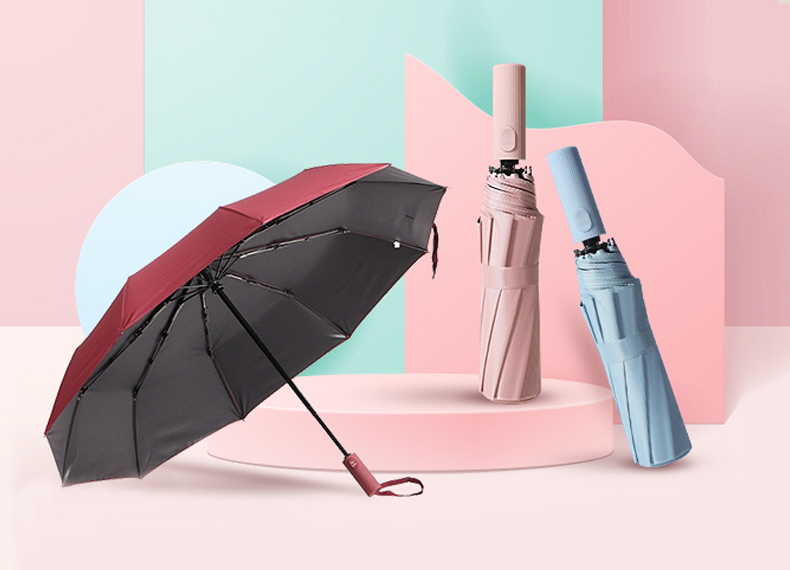 우산&우양산